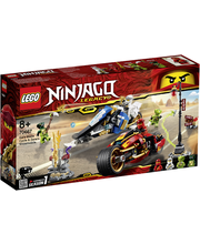 Lego Ninjago Kai teravikratas Ja Zane'I mootorsaan