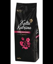 Kohvioad Kulta Katriina keskmine röst 1 kg