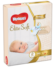 Huggies teipmähkmed New Born Elite 2, 3-6 kg, 66 tk