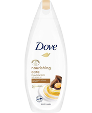 Dushigeel Nourishing Oil 225 ml