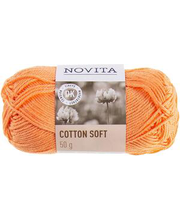 Lõng Cotton Soft 50g 275 saialill