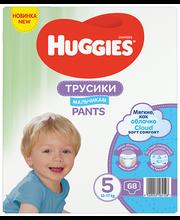 Huggies püksmähkmed Pants 5 Box Boy 12-17kg, 68tk