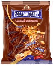 Kompvek NASLAZDENIJE pähklite ja pehme karamelliga 250g