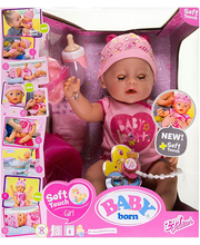 BABY BORN INTERAKTIIVNE N