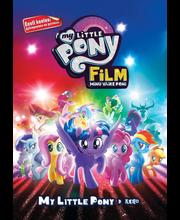 DVD Minu väike poni: film