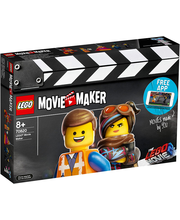 70820 Movie 2 Movie Maker