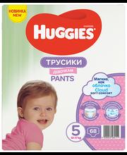 Huggies püksmähkmed Pants 5 Box Girl 12-17kg, 68tk