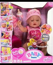 Baby Born Interaktiivne nukk tüdruk