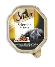 Täissööt kassidele lamba- ja kanaliha kastmes 85 g