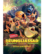 DVD Džungliässad / Jungle Bunch