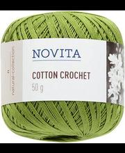 Lõng Cotton Crochet 50 g 317 lõhmus