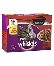 Täissöödavalik täiskasvanud kassidele 12 x 85 g