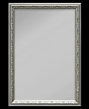 Peegel Nostalgia 50x70 cm, hõbedane