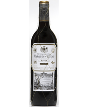 MARQUES DE RISCAL RESERVA 750 ML KPN VEIN