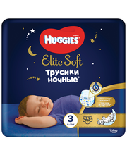 Huggies püksmähkmed Elite Soft Overnight 3, 6-11kg, 23tk
