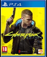 PS4 mäng Cyberpunk 2077