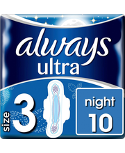Always Ultra Night hügieeniside 10 tk