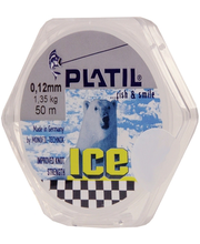 Õngenöör Platil Ice Yellow 50 m 0,20 mm
