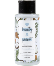 Palsam love beauty&planet volume&bounty 400ml