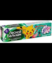 Hambapasta lastele 7a+ marja 50 ml