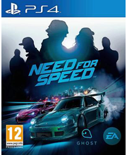 PS4 mäng Need for Speed