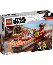 75271 Star Wars Luke Skywalkeri Landspeeder