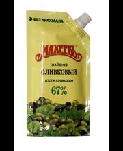 Oliivimaitseline majonees, 200 ml