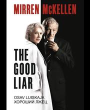 DVD Osav luiskaja /DVD The Good Liar