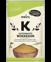 Taimne maitseaine vokitud roogadele 25 g