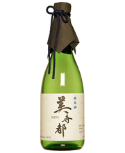 Sake Nihonshu Junmai 700 ml