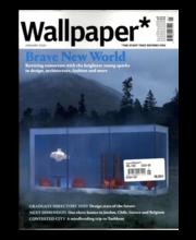Wallpaper (UK)