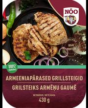 Armeeniapärased grillsteigid 430 g