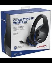 PS4 peakomplekt Hyperx Cloud juhtmevaba, sinine