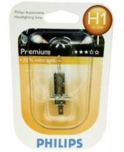Autolamp H1