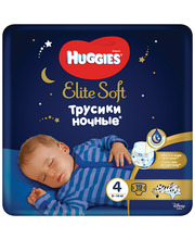 Huggies püksmähkmed Elite Soft Overnight 4, 9-14kg, 19tk
