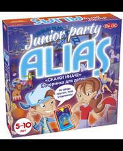 Lauamäng Junior Party Alias RU