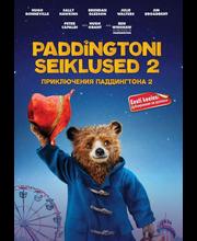 Dvd Paddingtoni seiklused 2