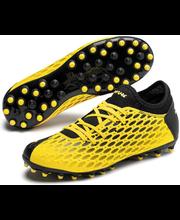 L jalgpallijalatsid Future 5.4 mg 105811-03 kollane /must 2,5