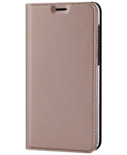 Mobiiliümbris Honor 7S Rose Gold