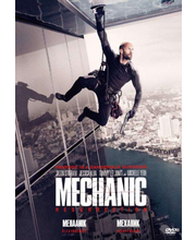 DVD MEHAANIK