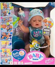 Baby Born Interaktiivne nukk poiss