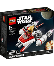 75263 Star Wars Vastupanujõudude Y-Wing Microfighter
