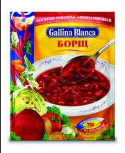 GB Ukraina borš, 50 g