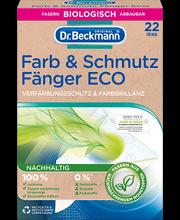 Dr.Beckmann Värvi-ja mustusekogumise lapid ECO22tk