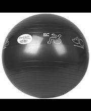 Võimlemispall, 75 cm