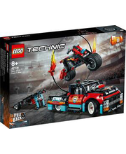 42106 Technic Trikimaastur ja -mootorratas