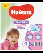 Huggies püksmähkmed Pants 4 Box Girl 9-14kg, 72tk