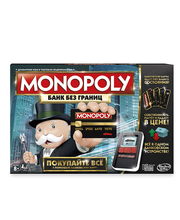 Monopoly elektroon. RUS