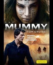 Dvd Muumia