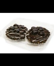 Kohupiima-kirsi korvike 2 tk, 200 g